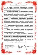 2010 25nov minust2