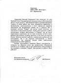 inspectziya po trudu vo-2 18 09 2007