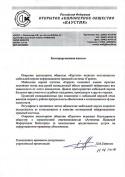 kaustik-11082010